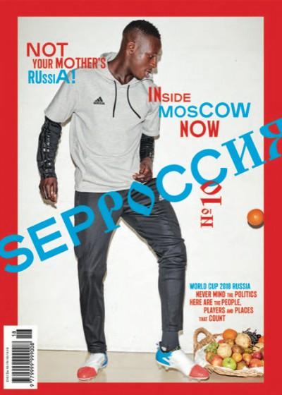 Sepp Football Fashion